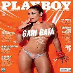 Rita mattos a gari mais gostosa do brasil na play boy do mes de setembro de 2015